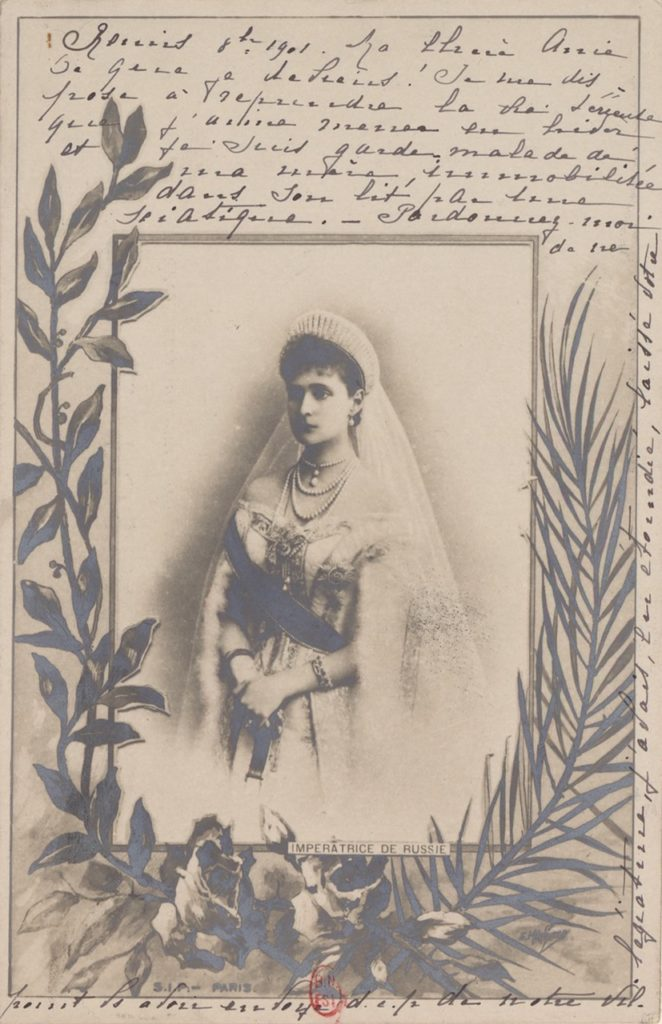 Empress of Russia Alexandra Feodorovna, postcard