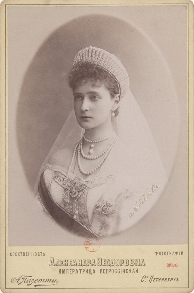 Young Empress of Russia Alexandra Feodorovna, portrait