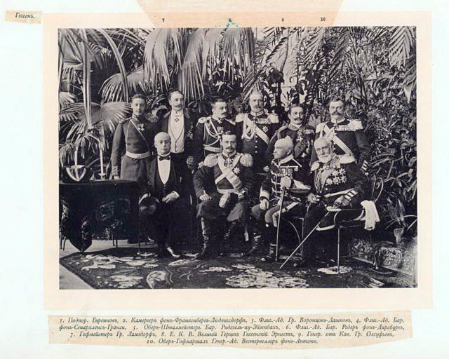 Gessen Guests of the Coronation of Emperor Nicholas II and Empress Alexandra Feodorovna, 1896.