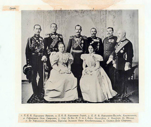 Grece Guests of the Coronation of Emperor Nicholas II and Empress Alexandra Feodorovna, 1896.