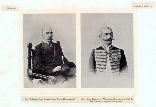 Portugese Delegation of the Coronation of Emperor Nicholas II and Empress Alexandra Feodorovna, 1896.
