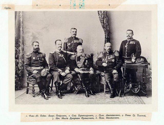Serbian Guests of the Coronation of Emperor Nicholas II and Empress Alexandra Feodorovna, 1896.
