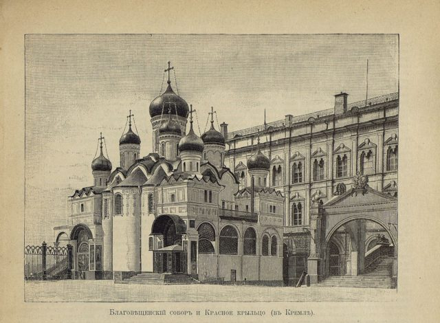 The Annunciation Cathedral and the Red Porch in the Kremlin. Coronation album, 1896.