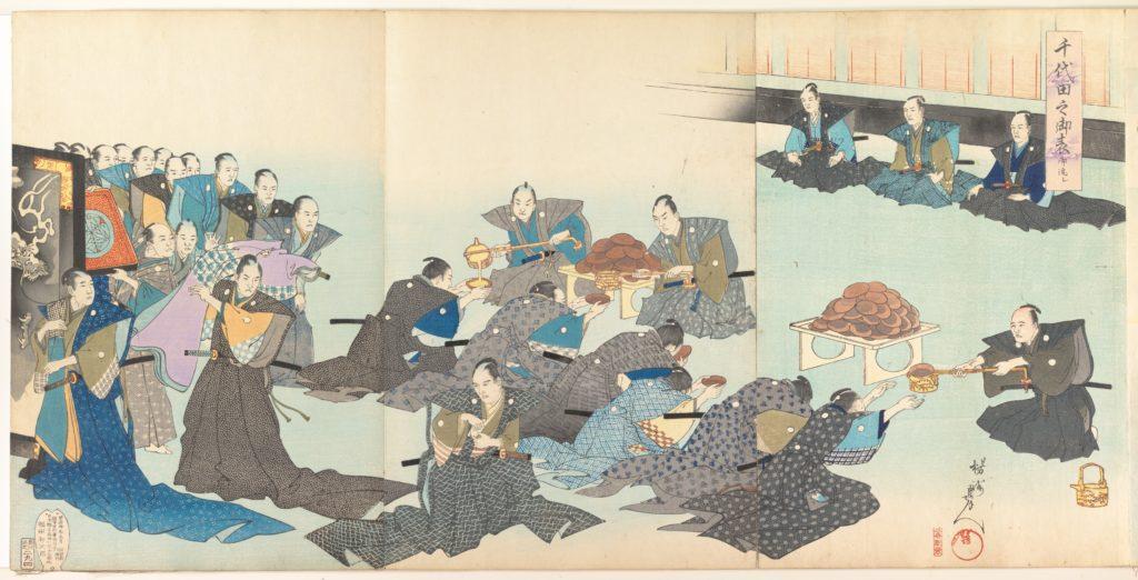 Chiyoda Castle (Album of Men)