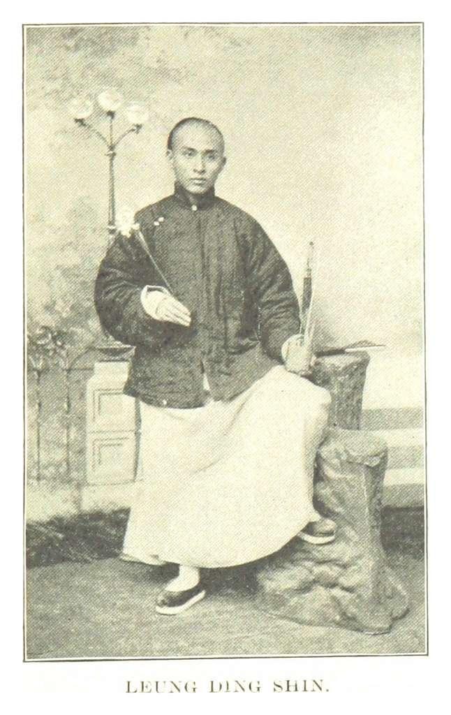 BECK(1898) p091 LEUNG DING SHIN