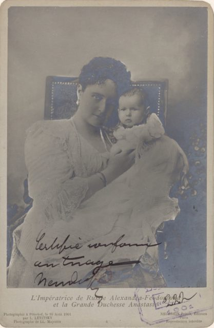 Empress of Russia Alexandra Feodorovna and Grand Duchess Anastasia,  portrait