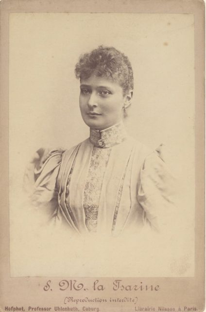 Empress of Russia Alexandra Feodorovna, in Paris