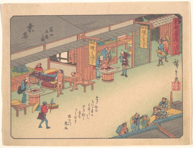 Kuwana, from the series The Fifty-three Stations of the Tōkaidō Road