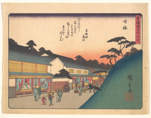 Narumi, from the series The Fifty-three Stations of the Tōkaidō Road