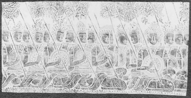 Rubbing of a Defiling Army
