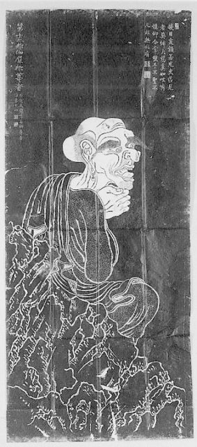 Rubbing of a Luohan from a Ming dynasty stone carving