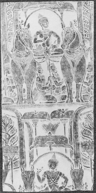 Rubbing of Surya, the Sun God