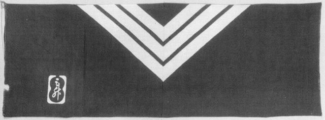 Towel with the Family Crest of Ichikawa Danjūrō