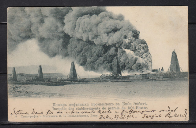 Baku. Bibi Eibat - Fire in the oil field.