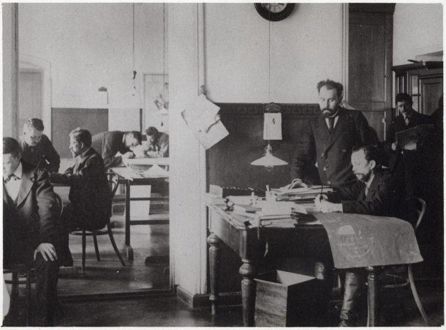 Baku. Engineering office.
