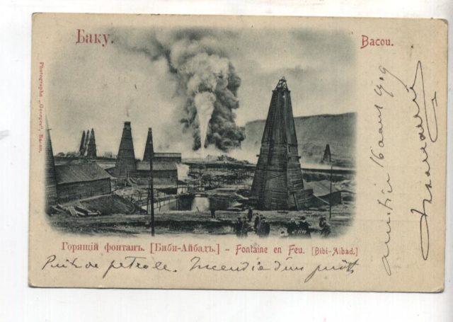 Baku. Oil rig fire.