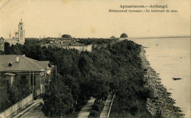 Boulevard. Arkhangelsk (Archangel)