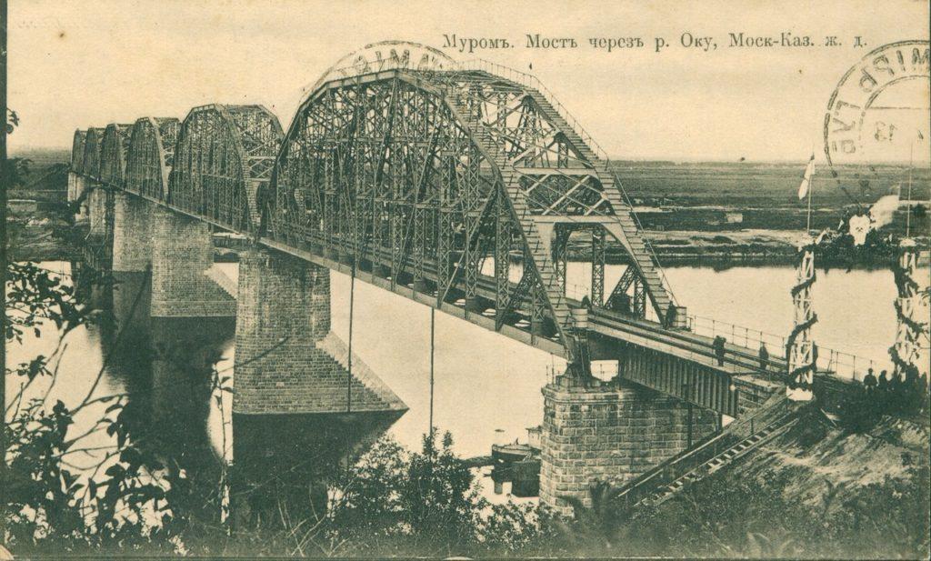 Bridge over the river Oka. Murom, Vladimir Province, Russia
