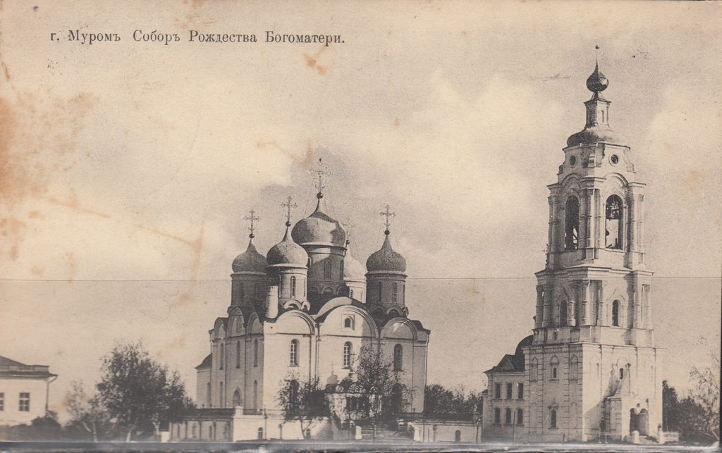 Cathedral of the Nativity of Our Lady. Murom, Vladimir Province, Russia