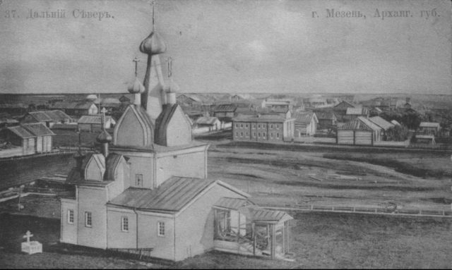 Church of the Nativity of the Blessed Virgin. 1887 - Mezen of Arkhangelsk Gubernia