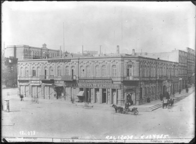 City Council, Dumskaya Square, the house of Ashumov. About 1900