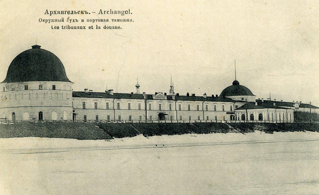 Court and Customs building. Arkhangelsk (Archangel)