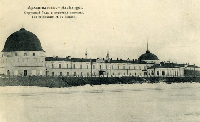 Court and Customs building. Arkhangelsk (Archangel)