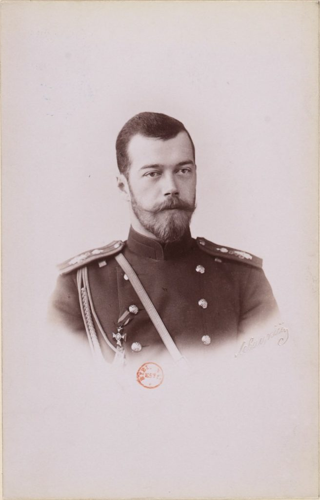 Emperor of Russia Nikolay II