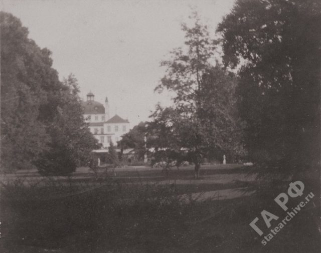 Fredensborg Castle. 1899-1900. The family of the Russian Emperor Nicholas II visited his relatives in Germany.