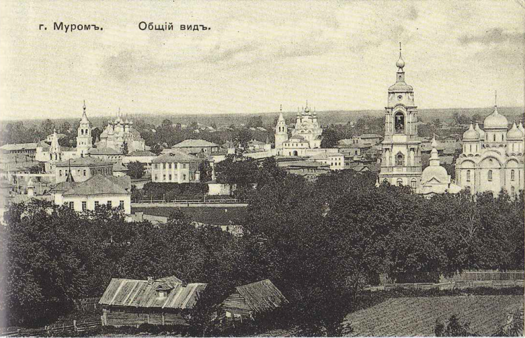 General view. Murom, Vladimir Province, Russia