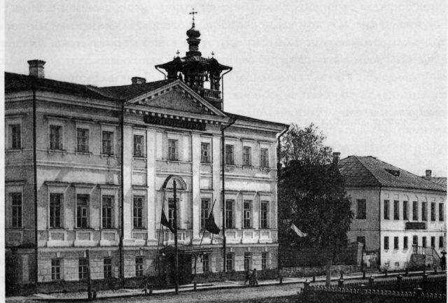 Gymnasium, Streets of Arkhangelsk (Archangel), 1870-1900