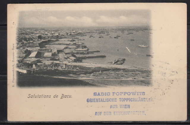 Hello from Baku, postal card