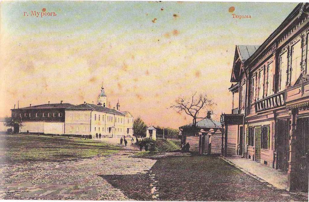Jail. Murom, Vladimir Province, Russia