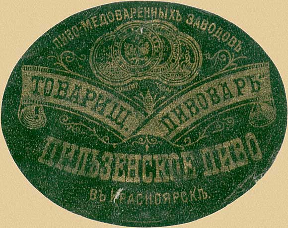 Krasnoyarsk. Russian beer label - 1900