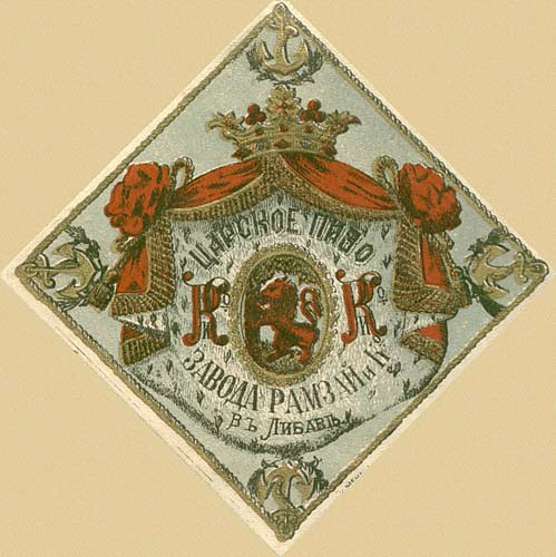 Libava. Russian beer label - 1900