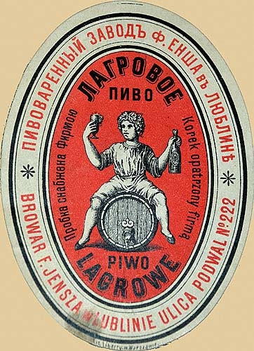 Lublin. Russian beer label - 1900