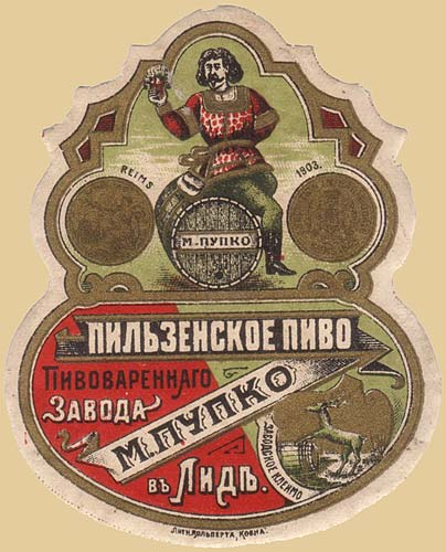 Lyda. Russian beer label - 1900