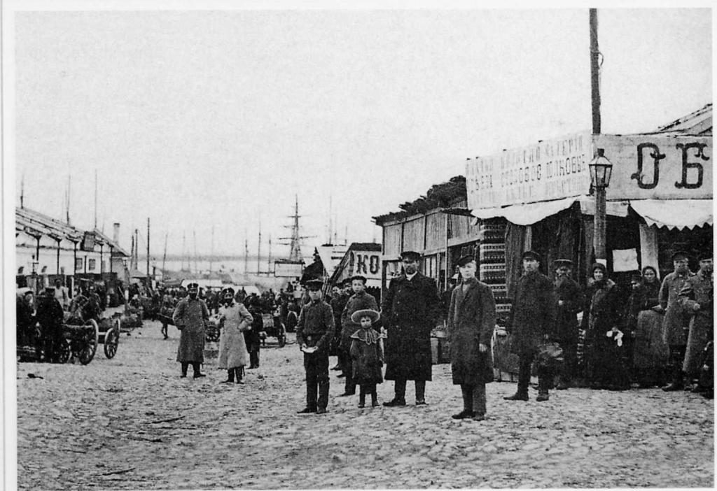 Market. Arkhangelsk (Archangel)