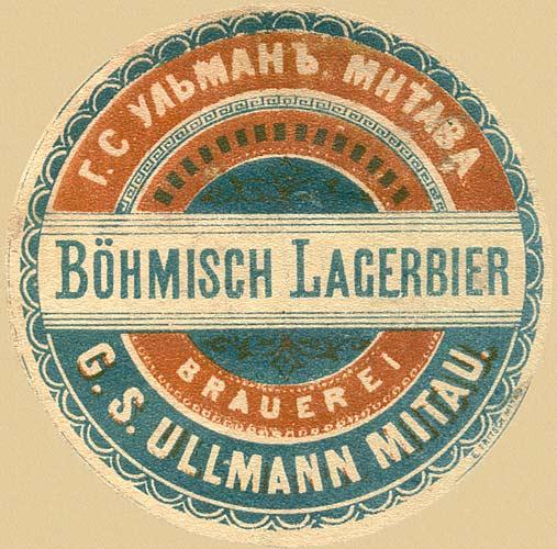 Митава. Russian beer label - 1900