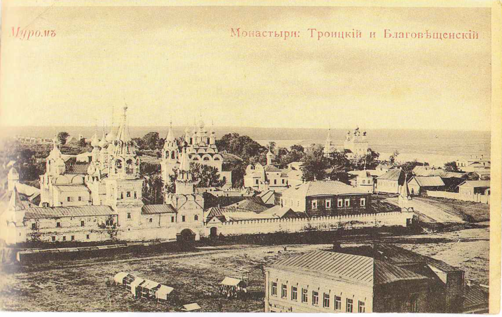 Monasteries: Trinity and Blagoveschensky. Murom, Russia