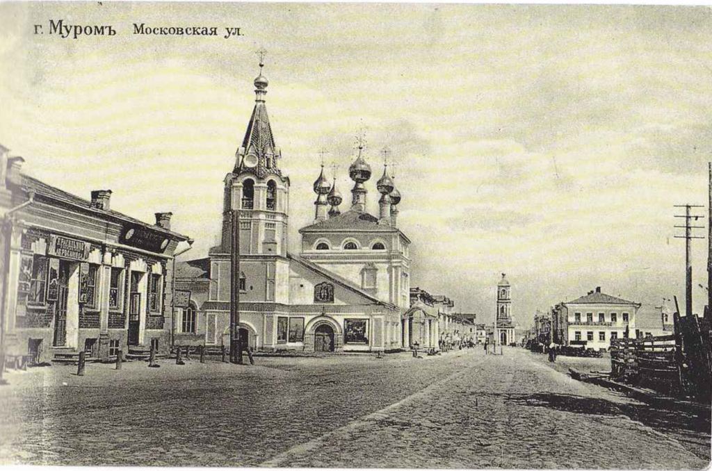 Moscow street. Murom