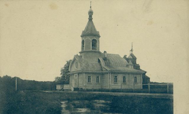 Church on Murmansk shore, Murman.