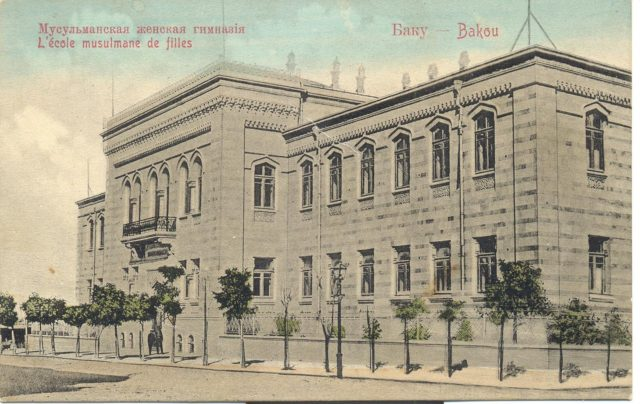 Muslim Women's Gymnasium, Baku