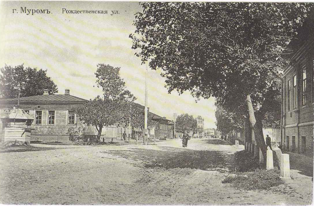 Nativity Street. Murom, Vladimir Province, Russia