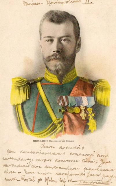 Nicholas II Samoterzhets Russian