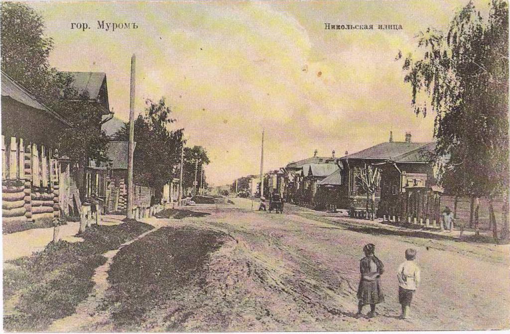 Nikolskaya street. Murom, Vladimir Province, Russia