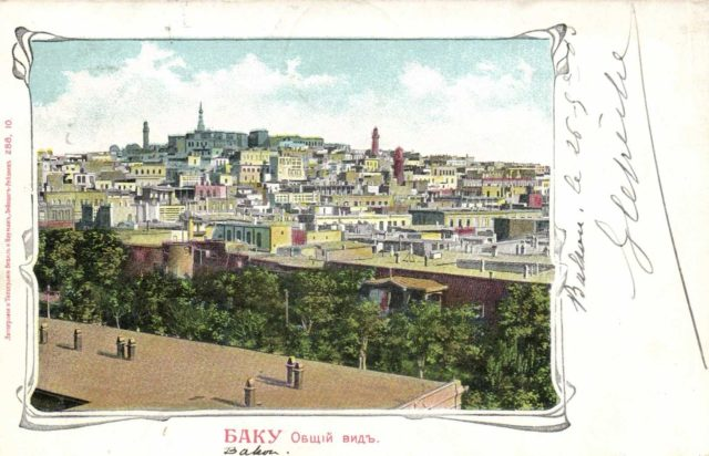 Old Baku View Poscard.