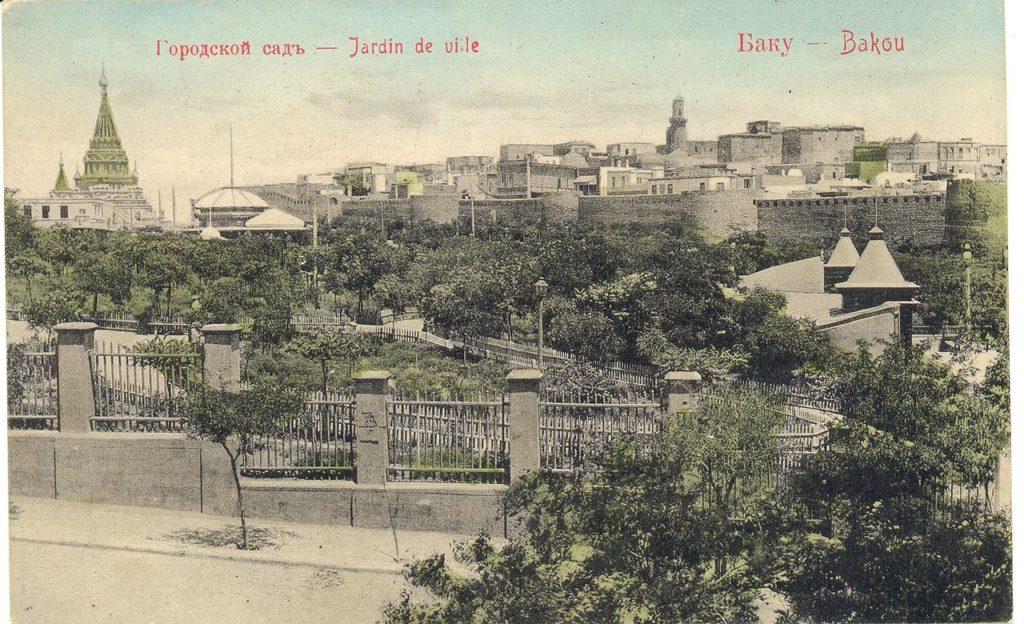 Old Baku. City Garden Postcard.