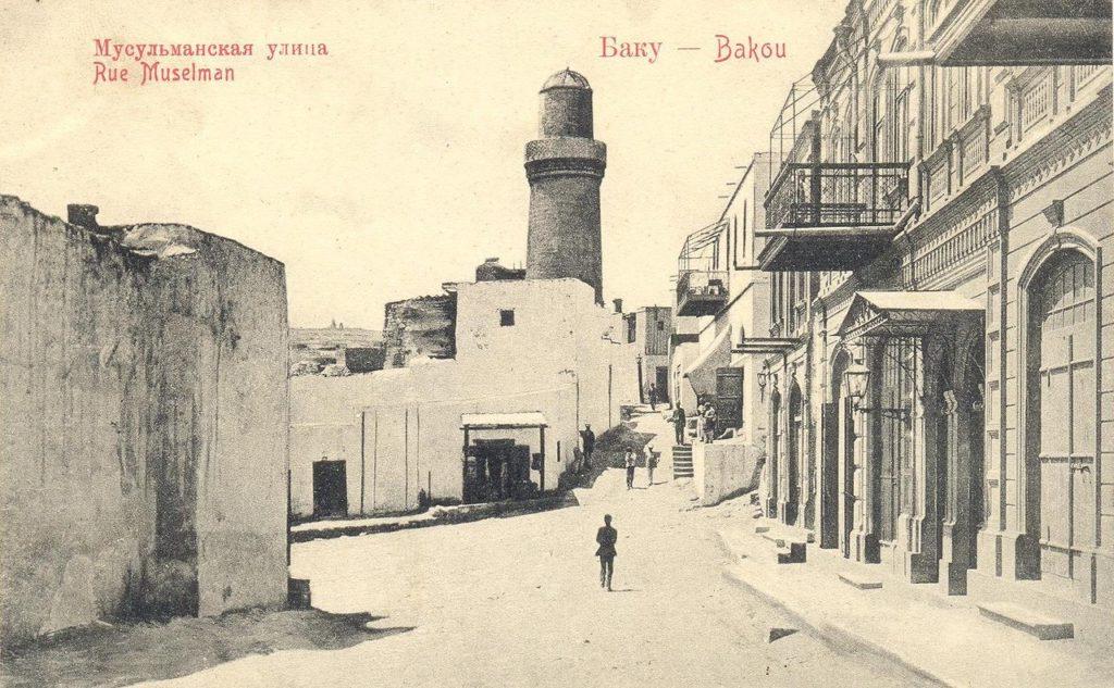 Old Baku. Muslim Street.