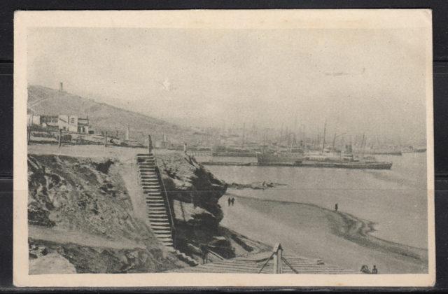 Old Baku. Port and Ships.